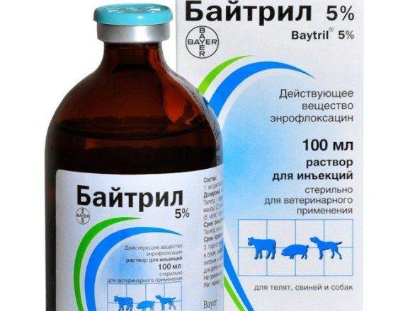 5% διάλυμα Baytril