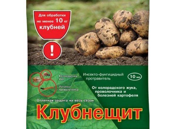 Protravitel Tuber για τη μεταποίηση πατάτας