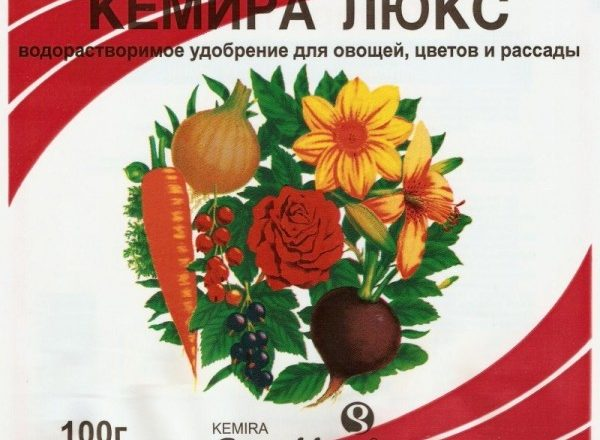 Λίπασμα Kemira